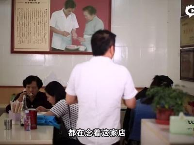 100个微笑:厦门八市传统美食手工艺人黄国宝
