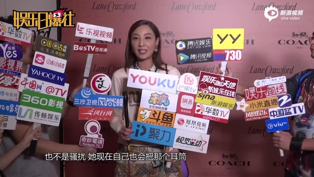 郑希怡当DJ女儿在旁伴舞预告准备创业当老板