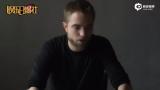 视频:暮光男被问是否订婚 松口承认称算是吧