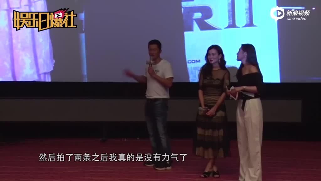 吴京曝演《战狼2》差点死了危险戏份不舍得用替身