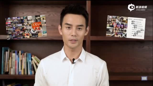 王凯欢享月开启说出你的故事