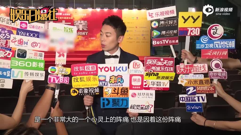 《建军大业》香港首映