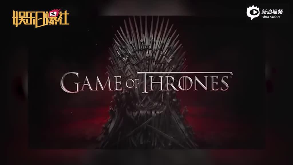HBO遭黑客袭击