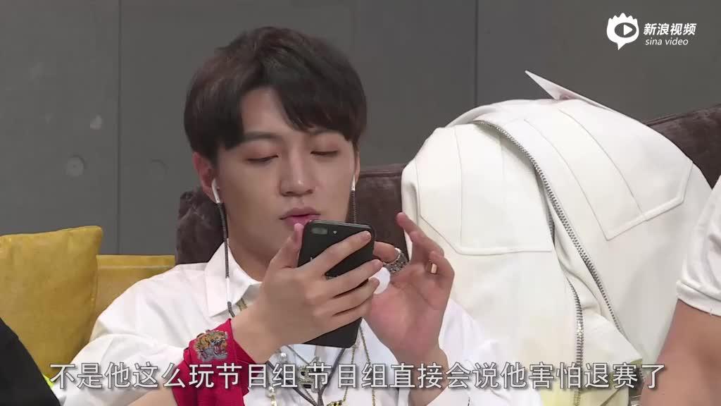 踢馆选手遇尹毓恪临阵退赛