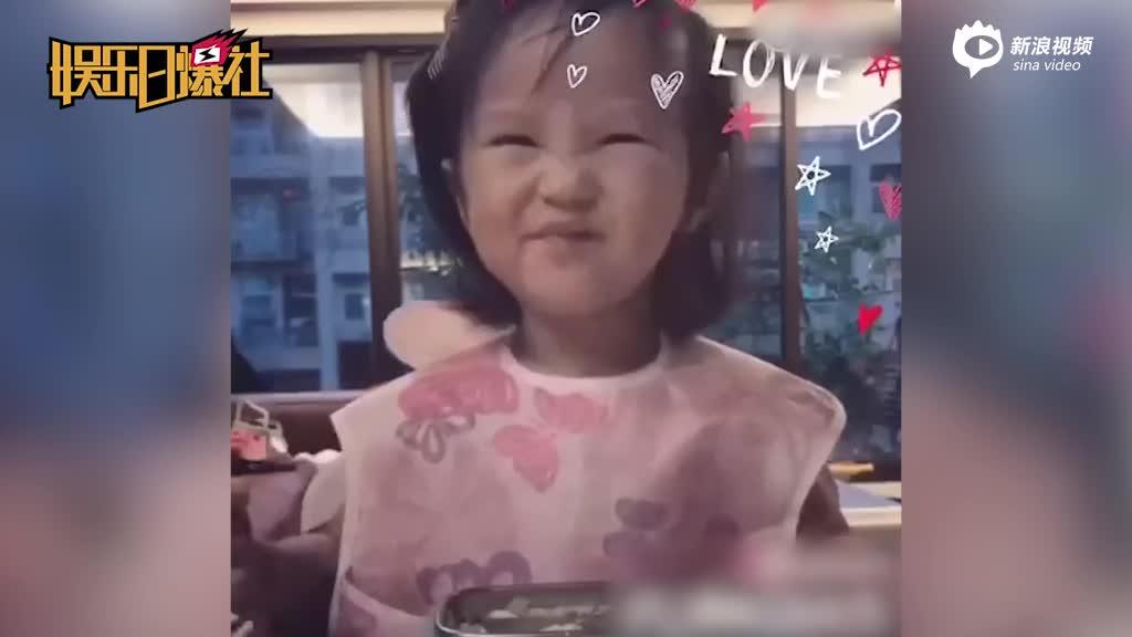 欧弟晒女儿jojo大口吃饭视频