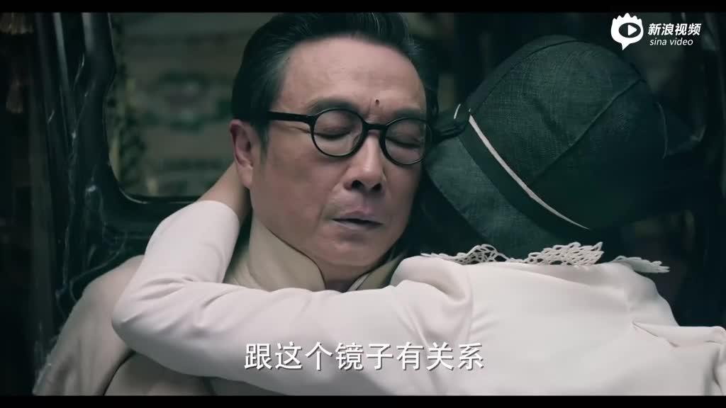 《无心法师2》曝定档片花