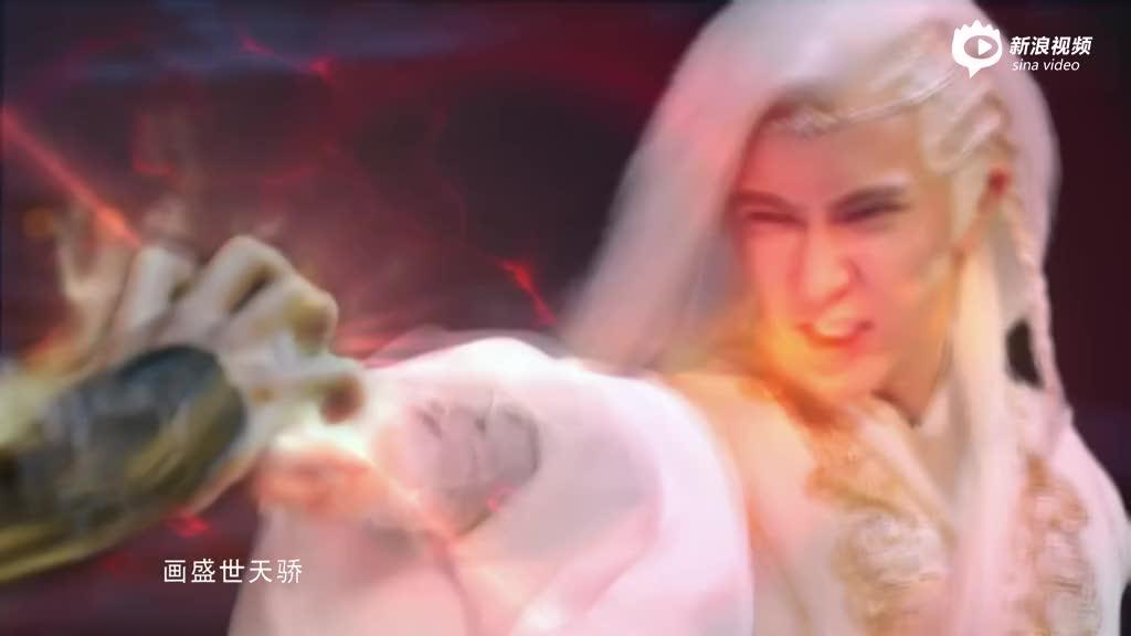 《轩辕剑之汉之云》曝MV