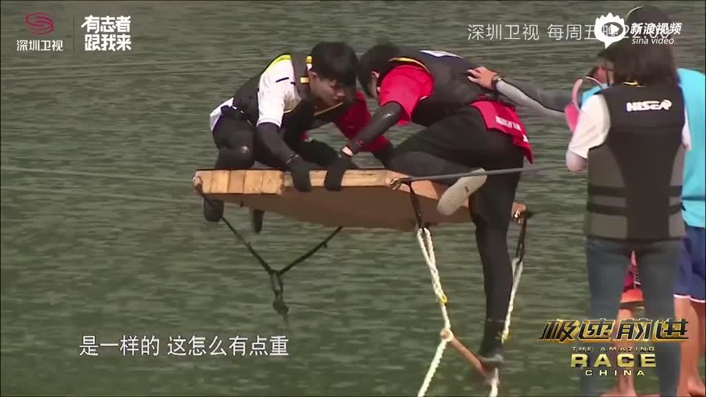 《极速4》邓滨王新宇双双落水