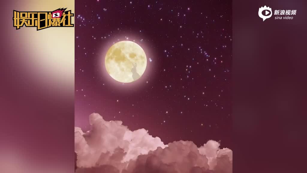 赵丽颖星月图表白林更新