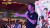 视频:战狼2资本盛宴多狂热?吴京保守估计进账10亿元