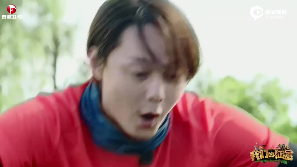 《征途》陆毅尹正捡到椰子