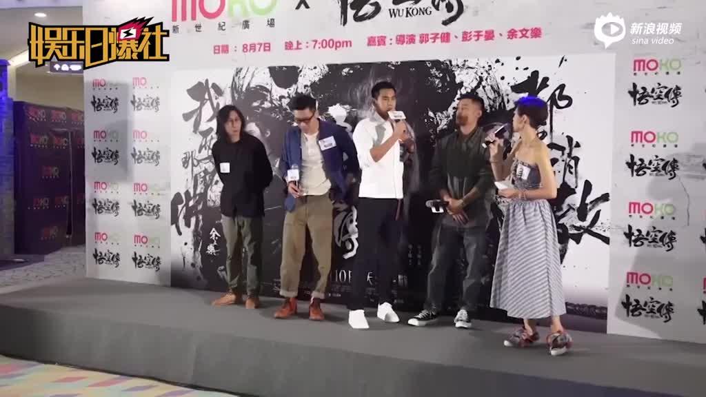 """彭于晏与余文乐拒比拼肌肉感恶心""""叫导演秀吧"""""""