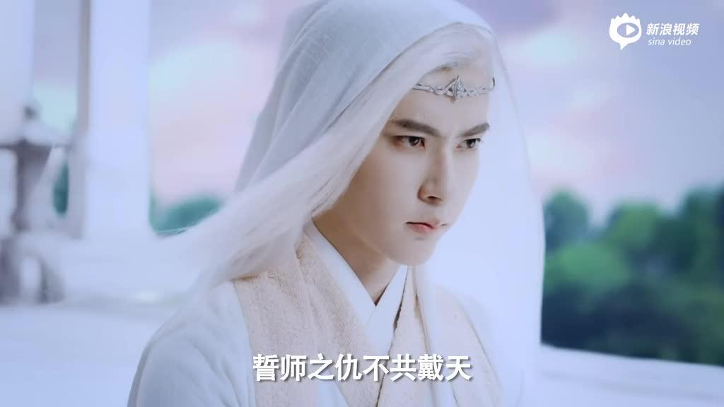 《轩辕剑之汉之云》曝片花