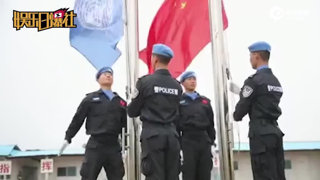 吴京回应中国维和警察部队