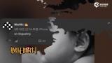 视频:刘洲成晒女儿照片称我的墨 前妻疑怼回称恶心