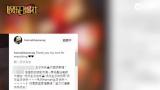 视频:昆凌深情回应周杰伦告白称谢谢你的爱