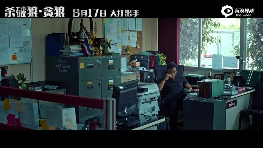 《杀破狼·贪狼》终极预告片