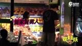 视频:林更新王丽坤疑似恋情曝光 相约看别墅后路边摊吃面