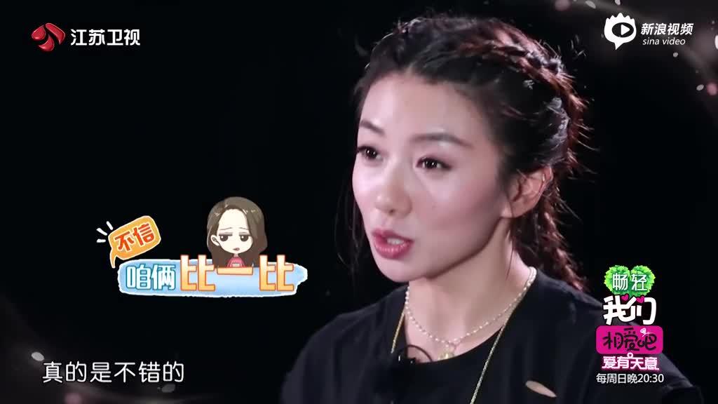 郑恺程晓玥遭遇尴尬大考验