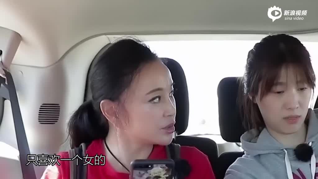 刘晓庆自曝蜜恋细节