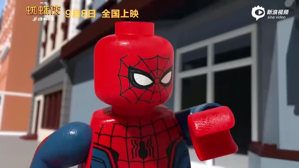 《蜘蛛侠英雄归来》养成预告