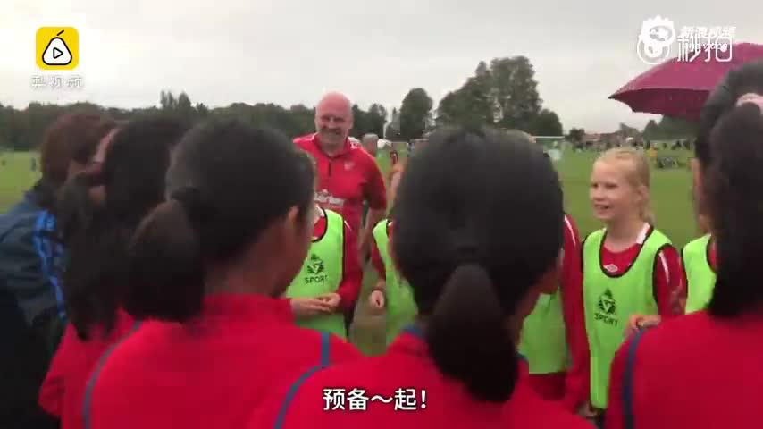 这支上海中先生女足7场角逐狂进61球,仅失一球挪威杯夺冠