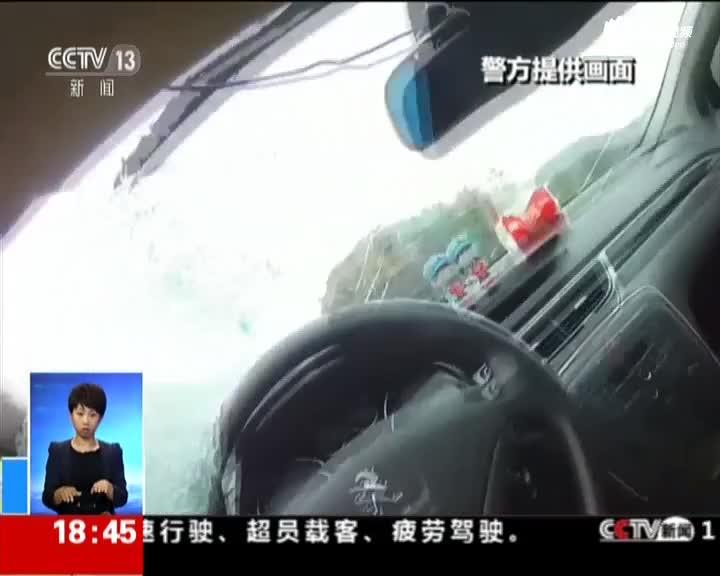 新闻现场·山西:穿拖鞋开高速路 刹车脚滑撞货车