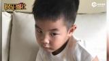 """视频:被哥哥欺负了?胡可晒小鱼儿""""王之蔑视""""忧郁照"""