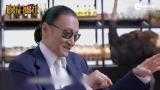 视频:谢霆锋遭老爸爆料两周见一次孩子 与妹妹联络少