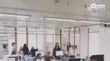 视频:范玮琪办公室内部曝光!大空间高级设计羡煞网友