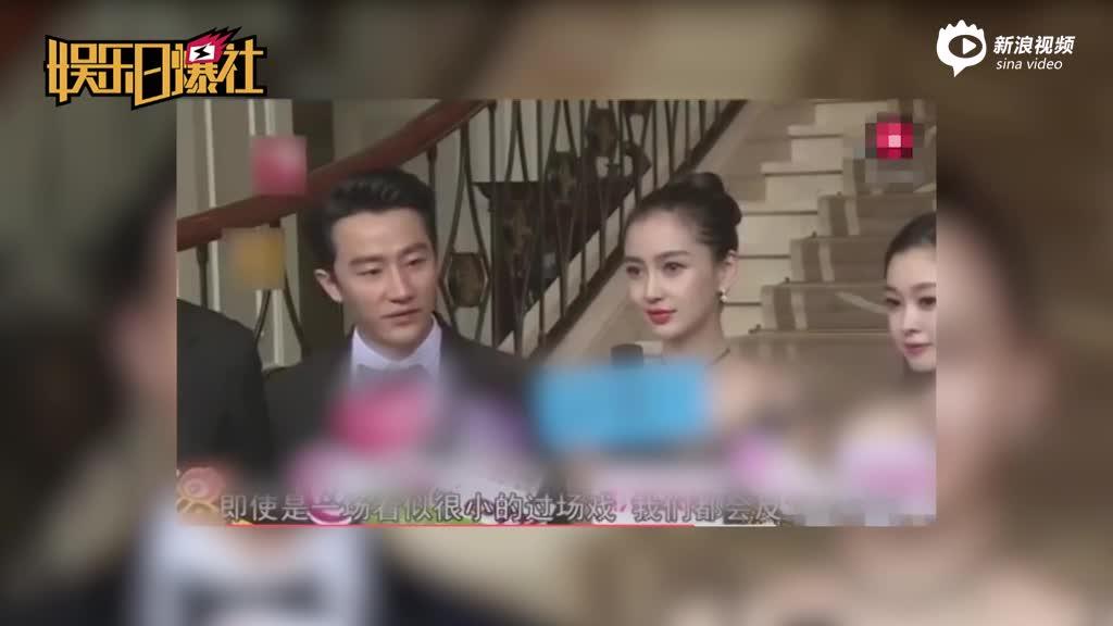 黄轩疑似暗讽baby没演技