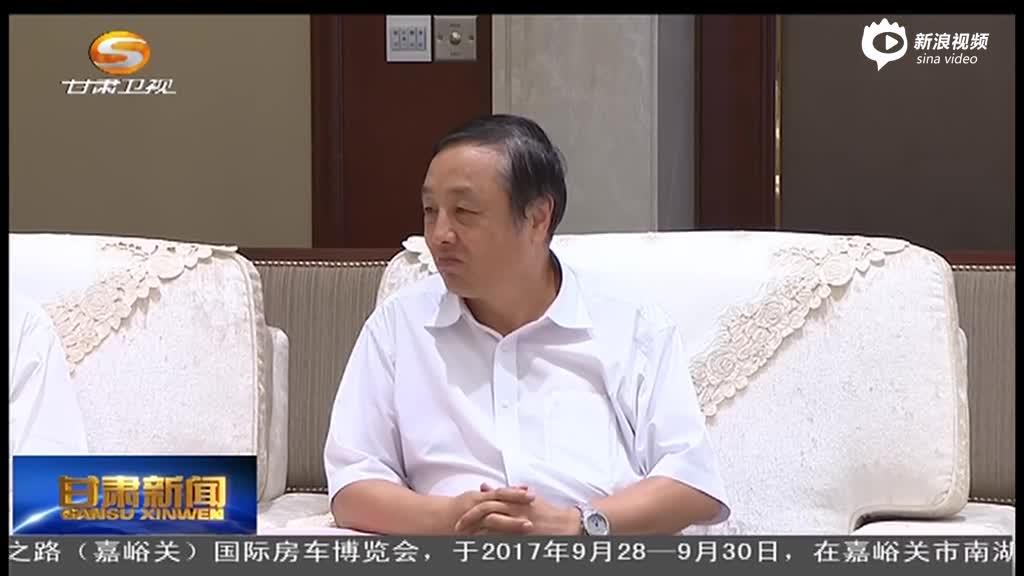 甘肃书记省长会见王健林 万达将在甘肃建10项目