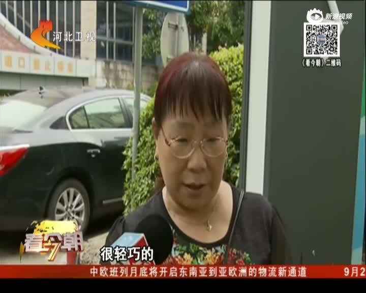 上海出现共享溜娃车押金99 网售却只要88