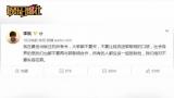 视频:郭敬明回应性侵男作家称完全捏造 已让律师处理