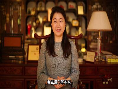 100个微笑:均达集团总裁李秀荣