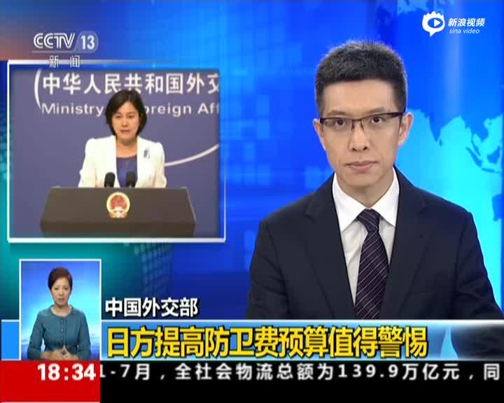 除应对朝鲜半岛局势外,也有针对中国海洋活动的考虑.