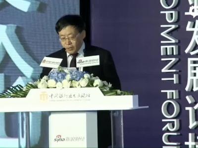 中国金融风险面临复杂局面