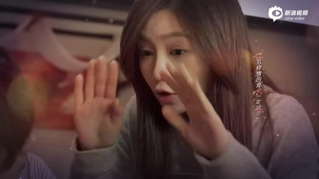 《进击吧闪电》曝片尾曲MV