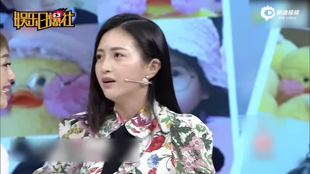 """包文婧回怼""""数学差""""质疑"""