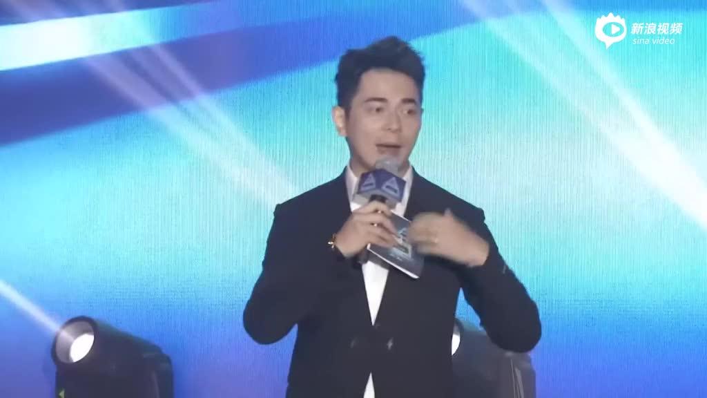 亚洲新歌榜2017开场脱口秀