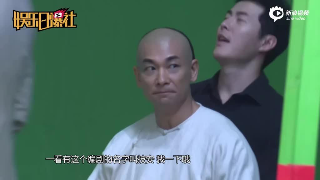 刘镇伟打造中国版复仇者联盟