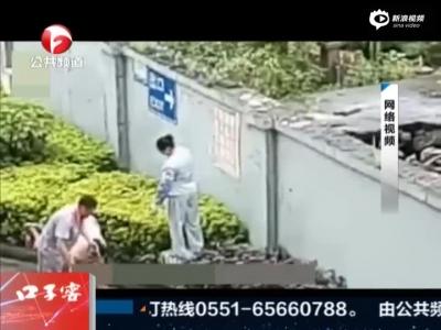 广西:物业究竟有多懒?  垃圾直接抛到隔壁小区