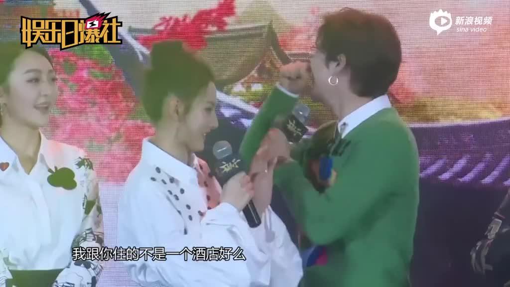徐海乔宋祖儿新戏玩互怼