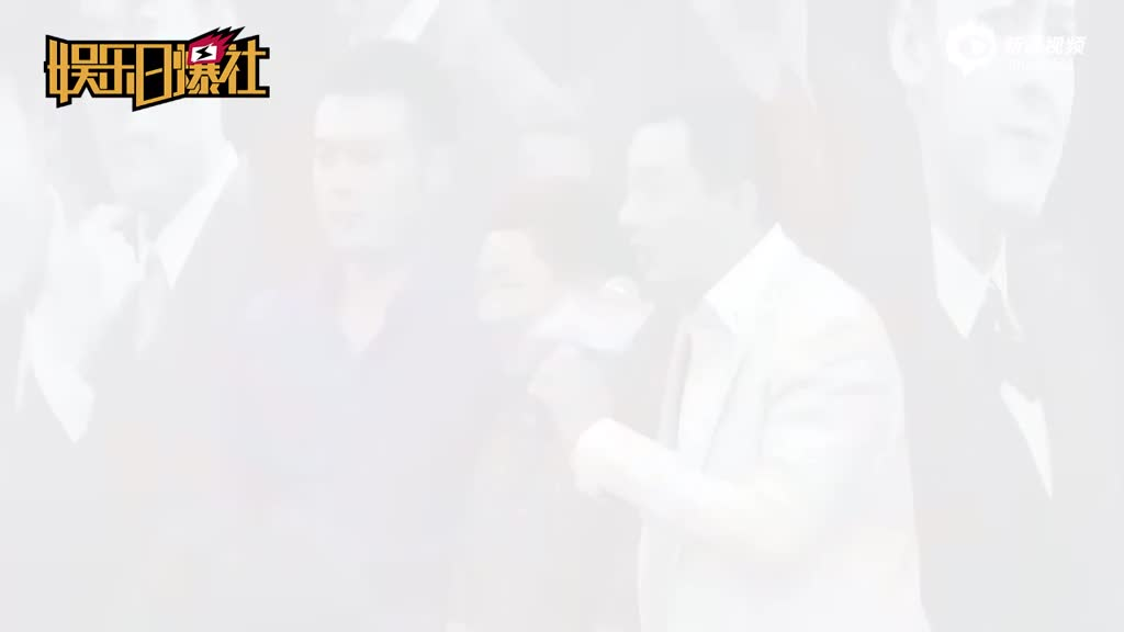 王骏毅与郝平肉搏玩真的