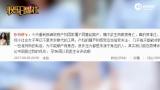 视频:张梓琳为跳楼孕妇难过求尊重 不是传宗接代的工具