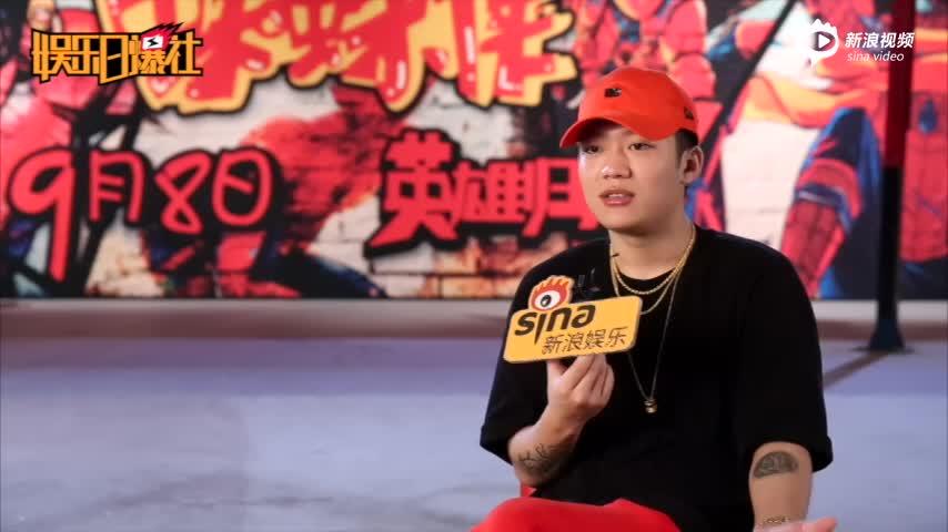 视频:新浪娱乐对话《蜘蛛侠》中国区嘻哈大使PGONE