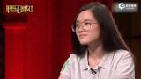 """视频:爷孙恋男主不再是""""太太杀手""""称她们怕女儿爱上我"""