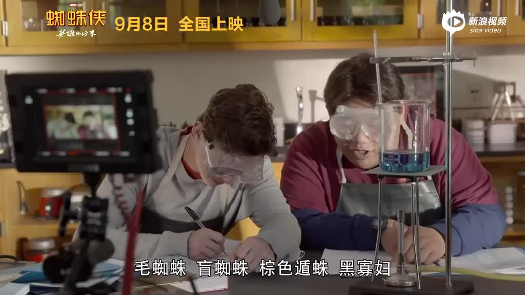 """蜘蛛侠曝""""群英集结""""版特辑"""