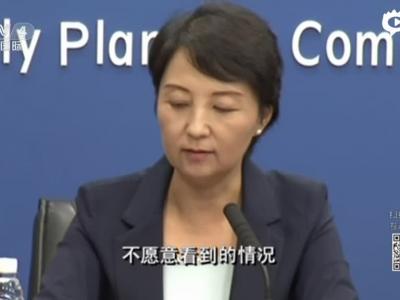 国家卫计委回应榆林产妇跳楼事件