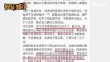 视频:网红自曝被薛之谦骗钱骗感情 称高磊鑫假孕骗婚